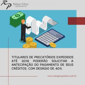 Possibilidade de acordo para pagamento de precatórios do DF